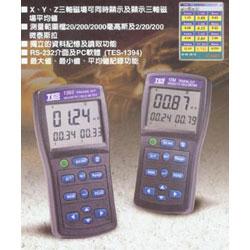 电磁场测试仪(高斯计)TES1392