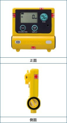 微型一氧化碳检测仪