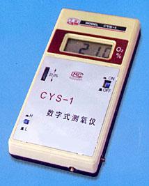 数字式测氧仪CYES-1